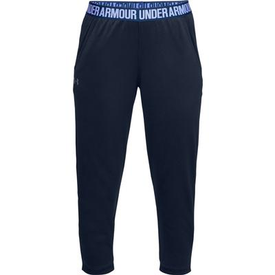 Under Armour Play Up Solid Capris Women's