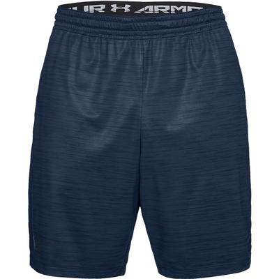 Under Armour MK1 Twist Shorts Men's